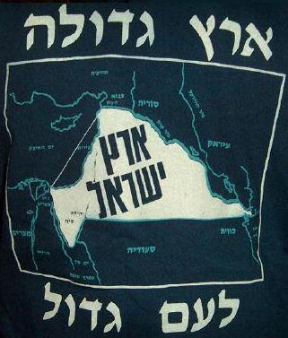 Israel from the Red Sea to the Gulf of Persia